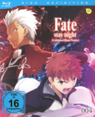 Fate/Stay Night: Unlimited Blade Works - Vol.4/4: [Blu-ray]