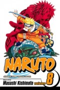 Naruto - Vol.08: Kindle Edition
