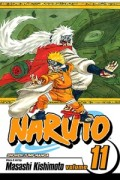 Naruto - Vol.11: Kindle Edition