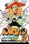 Naruto - Vol.12: Kindle Edition
