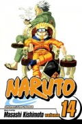 Naruto - Vol.14: Kindle Edition