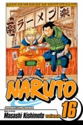 Naruto - Vol.16: Kindle Edition