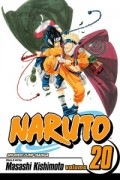 Naruto - Vol.20: Kindle Edition