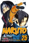 Naruto - Vol.25: Kindle Edition