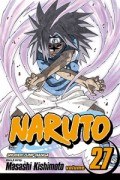 Naruto - Vol.27: Kindle Edition
