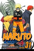 Naruto - Vol.31: Kindle Edition