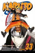 Naruto - Vol.33: Kindle Edition