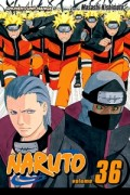 Naruto - Vol.36: Kindle Edition