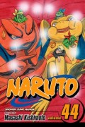 Naruto - Vol.44: Kindle Edition