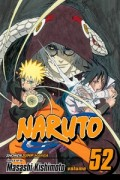 Naruto - Vol.52: Kindle Edition