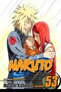 Naruto - Vol.53: Kindle Edition