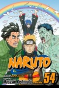 Naruto - Vol.54: Kindle Edition