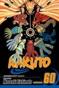 Naruto - Vol.60: Kindle Edition