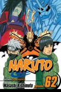 Naruto - Vol.62: Kindle Edition