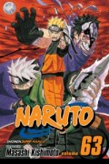 Naruto - Vol.63: Kindle Edition