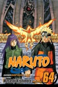 Naruto - Vol.64: Kindle Edition
