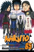 Naruto - Vol.65: Kindle Edition