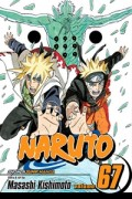 Naruto - Vol.67: Kindle Edition