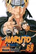 Naruto - Vol.68: Kindle Edition