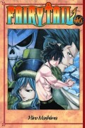 Fairy Tail - Vol.46