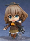 Kantai Collection: KanColle - Actionfigur: Kumano (Nendoroid)