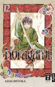 Noragami - Bd.12: Kindle Edition