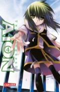 AiON - Bd.04: Kindle Edition