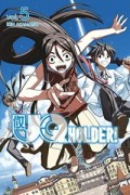 UQ Holder! - Vol.05
