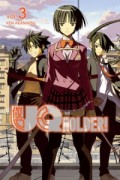 UQ Holder! - Vol.03: Kindle Edition