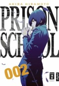 Prison School - Bd.02: Kindle Edition