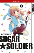 Sugar Soldier - Bd.03: Kindle Edition