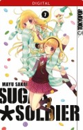 Sugar Soldier - Bd.07: Kindle Edition