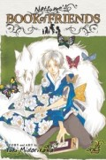 Natsume's Book of Friends - Vol.02