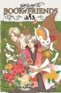 Natsume's Book of Friends - Vol.03: Kindle Edition