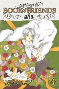 Natsume's Book of Friends - Vol.04