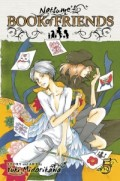 Natsume's Book of Friends - Vol.05