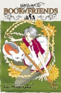 Natsume's Book of Friends - Vol.06