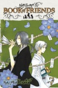 Natsume's Book of Friends - Vol.07