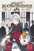Natsume's Book of Friends - Vol.13