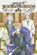 Natsume's Book of Friends - Vol.15: Kindle Edition