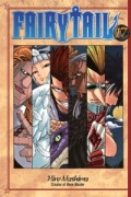 Fairy Tail - Vol.17: Kindle Edition