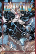 Fairy Tail - Vol.30: Kindle Edition
