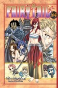 Fairy Tail - Vol.34: Kindle Edition