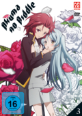 Akuma no Riddle - Vol.3/4