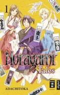 Noragami Tales - Bd.01: Kindle Edition