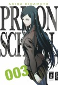 Prison School - Bd.03: Kindle Edition