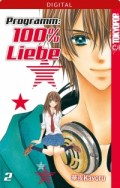 Programm: 100% Liebe - Bd.02: Kindle Edition