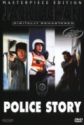 Police Story - Masterpiece Edition