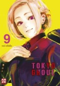Tokyo Ghoul - Bd.09: Kindle Edition