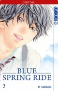 Blue Spring Ride - Bd.02: Kindle Edition